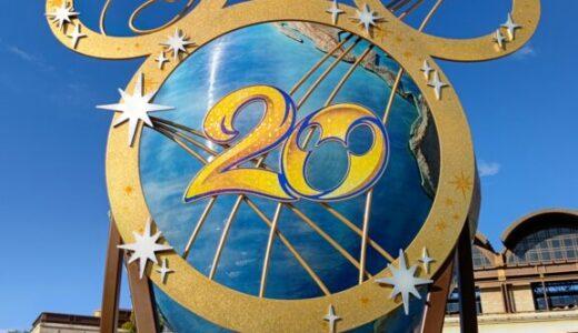 ディズニーシーの20周年 チュロスが美味しい!!